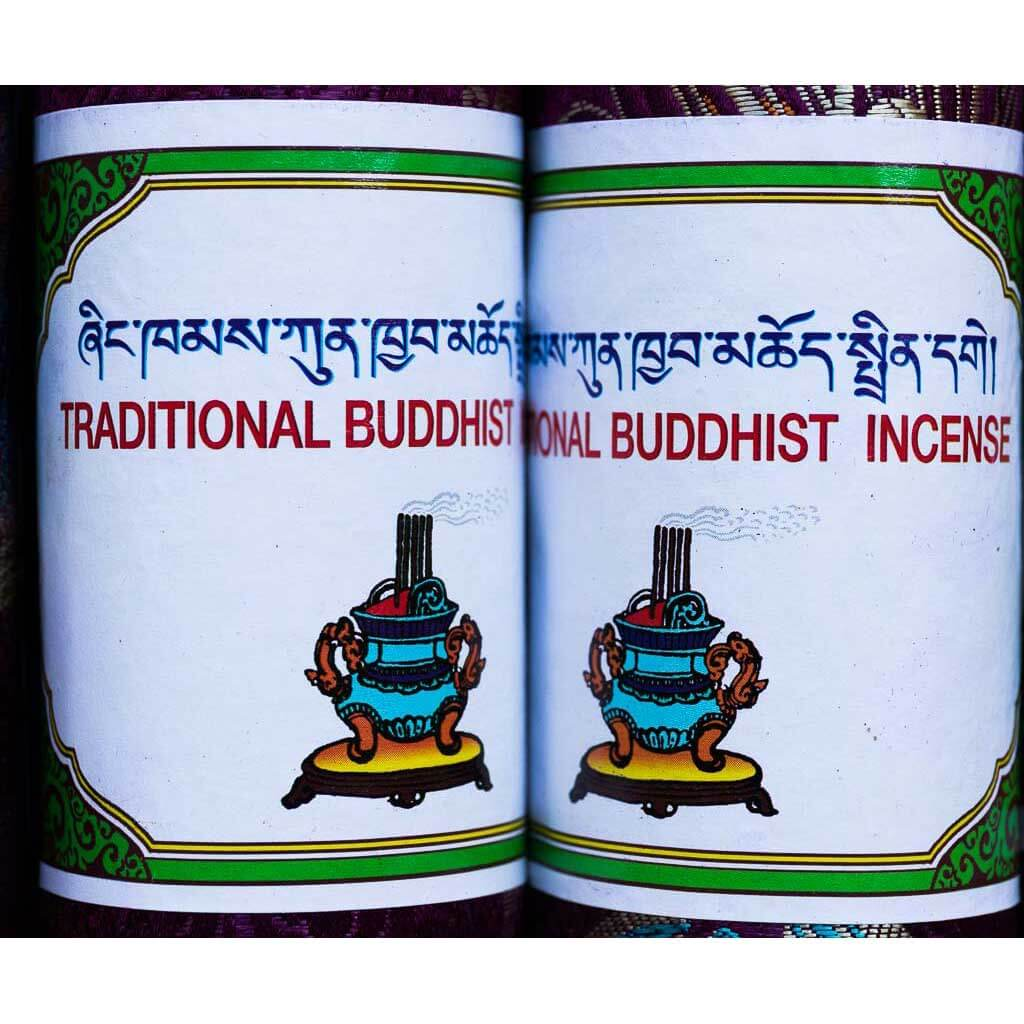 incense tibetan incense healing Incense